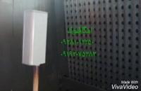 پودر مخمل ترک،دستگاه مخمل پاش ۰۹۳۶۲۴۲۰۷۶۹