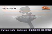 BIONIC X 4دستگاه طلایاب 09362131009-09372131009