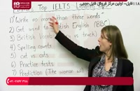 آموزش مهارت های آیلتس - 14راهنمایی برتر