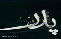 کلیپ روز پدر با آهنگ زیبای آرون افشار