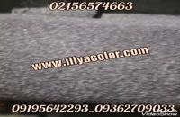 قیمت دستگاه مخمل پاش/فروش فلوک پاش 09195642293
