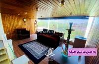 فروش باغ ویلا 1000 متری در کردامیر شهریار