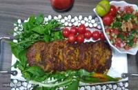 طرز تهیه شامی گوشت کوبیده ساده و فوق العاده خوشمزه