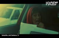 دانلود فیلم زهرمار (Full HD)|فیلم کمدی زهر مار به کارگردانی جواب رضویان ---- -- -