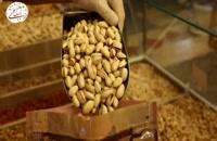 تولید محتوا | تیزر آجیل و خشکبار نعمتی1