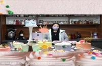 فیلم آموزش کیک پزی حرفه ای