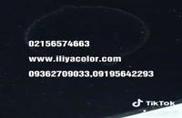 فلوک پاش دستگاه مخمل پاش / قیمت دستگاه جیر پاش 02156574663