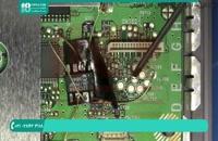 آموزش تعمیرات پلی استیشن به صورت کامل _ www.118file.com