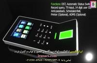 دستگاه کنترل تردد F22 - برند ZKTeco  -ایران اکسس iranaccess