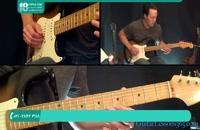 آموزش گام به گام گیتار الکتریک