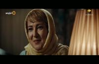 قسمت نهم سریال ملکه گدایان (رایگان)(کامل)|ملکه گدایان قسمت 9