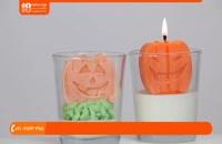 آموزش شمع سازی - ساخت شمع به شکل کدو تنبل