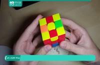 آموزش حل مکعب روبیک 3*3 مبتدی