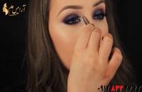 کلیپ آموزش میکاپ زیبا چشم با سایه رنگ بنفش