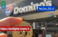 گزارش تصویری بازار و بورس جهانی- یکشنبه 2 آبان 1400