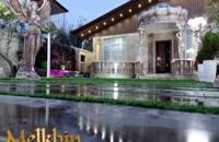 1000 متر باغ ویلای مشجر لوکس در ملارد