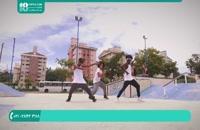 آموزش رقص هیپ هاپ  - www.118file.com