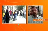 خاطیان تزریق سهمیه واکسن ویروس کرونا در تهران