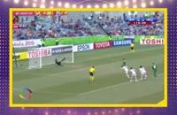 کلیپ پیش مسابقه ایران - عراق