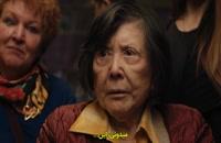 دانلود فیلم مادربزرگ خوش شانس با زیرنویس فارسی چسبیده(Lucky Grandma 2019)