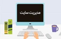 مشاور دیجیتال مارکتینگ | سئو و بهینه سازی سایت | تولید محتوا