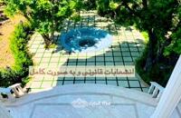 1750 متر باغ ویلا در شهریار