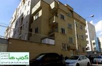 معرفی و بررسی برترین کمپ های ترک اعتیاد اجباری در تهران + تصاویر