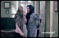 دانلود قسمت 17 سریال آقازاده کیفیت 4K Ultra HD