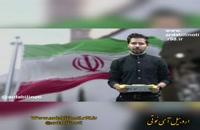تبلیغات نامزد نمایندگان مجلس و شورای شهر و رییس جمهور