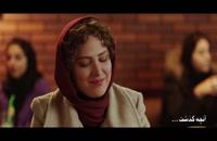 قسمت 15 سریال هم گناه (کامل)(رایگان) | دانلود قسمت پانزدهم 15 سریال همگناه(ONLiNE)