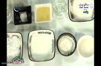 خانم صرافها، شیرینی زولبیا