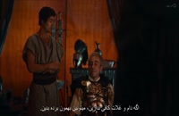 سریال Barbarians بربرها فصل 1 قسمت 4 - زیرنویس فارسی