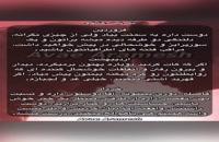 فال تک نیت عشقی - 99/10/9