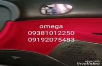 قیمت پودر مخمل 09381012250