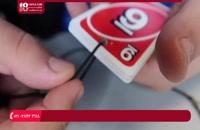 آموزش صفر تا صد تردستی - سه ترفند جادویی با کارت برای نوجوان