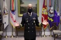 نحوه درست کردن ماسک توسط ارتش ایالات متحده
