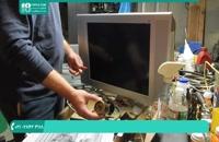 عیب یابی ولتاژهای روی برد دوربین مدار بسته توسط ولتاژگیری