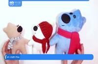 جدید ترین آموزش عروسک پولیشی - آموزش دوخت خرس خوابیده