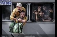 دانلود فیلم شیشلیک - دانلود رایگان فیلم شیشلینک رضا عطاران و پژمان جمشیدی