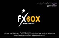 پروژه افترافکت المان کارتونی موشن گرافیک Flash FX Bubble Elements