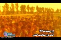 کلیپ خرمشهر را خدا آزاد کرد / شهید حسن باقری