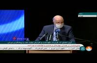 شوخی وزیر نفت با رئیس صندوق بازنشستگی نفت