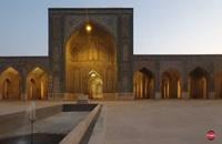 دیدنی های شهر شیراز