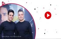 موزیک ویدیوی بام تهران از ایوان بند