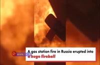 لحظه انفجار مخزن گازوئیل یک تریلی