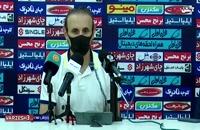 کنفرانس خبری گل محمدی - قهرمانی