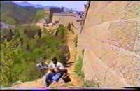 علی بود » سید خلیل عالی نژاد ( آواز و تنبور در کنار دیوار چین )