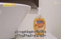 صابون چگونه ویروس کرونا را از بین میبرد+مدت زمان شستشو