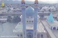 AZAN 02 ; ADAN: La Llamada de la oracion, RECITADO por: Karim Mansuri#Sheij #SheijQomi #اذان