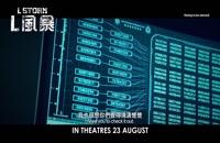 تریلر فیلم طوفان ال L Storm 2018